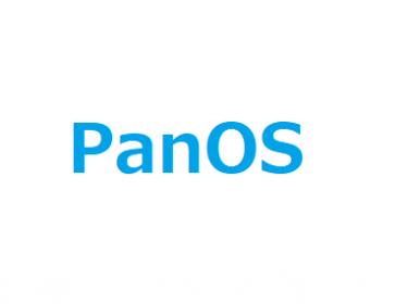 Palo Alto PA PanOS 基本コマンド一覧