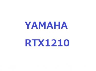 YAMAHA RTX 基本コマンド一覧